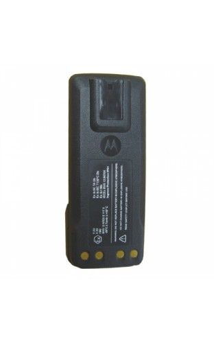 NNTN8359 Аккумулятор ATEX IMPRESS LIION 2075 мАч