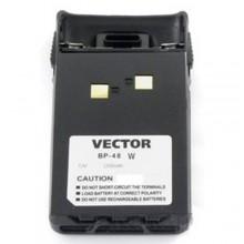Аккумулятор BP-48 W Li-Ion для р/ст VT-48W