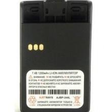 Аккумулятор для радиостанции  AJETRAYS  AJ-344