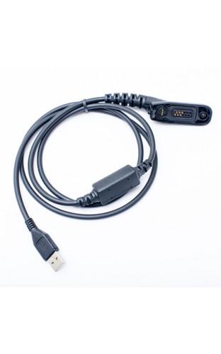 PMKN4012B Кабель для программирования носимых радиостанций (для DP3000/4000)